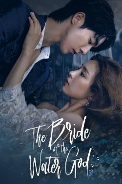 The Bride of Habaek